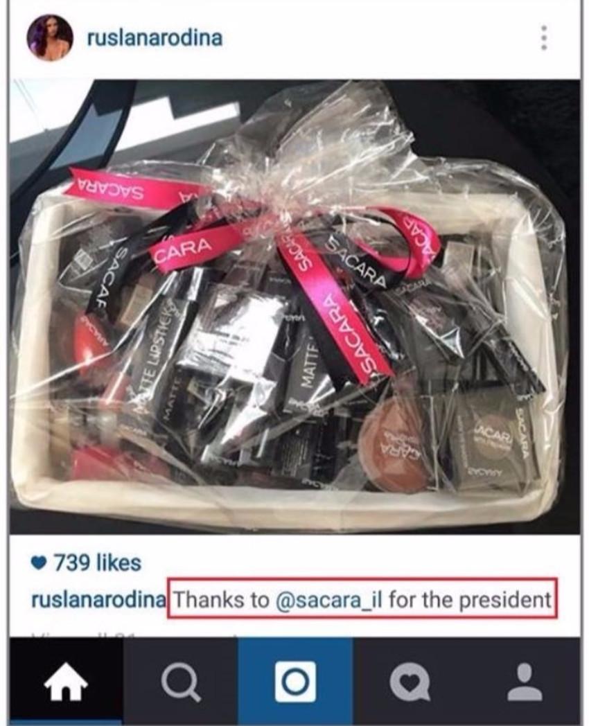 """""""תודה על נשיא ארצות הברית"""""""