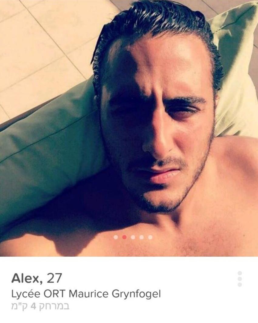 מחפשות כוכב ריאליטי? אלכס עמר בטינדר