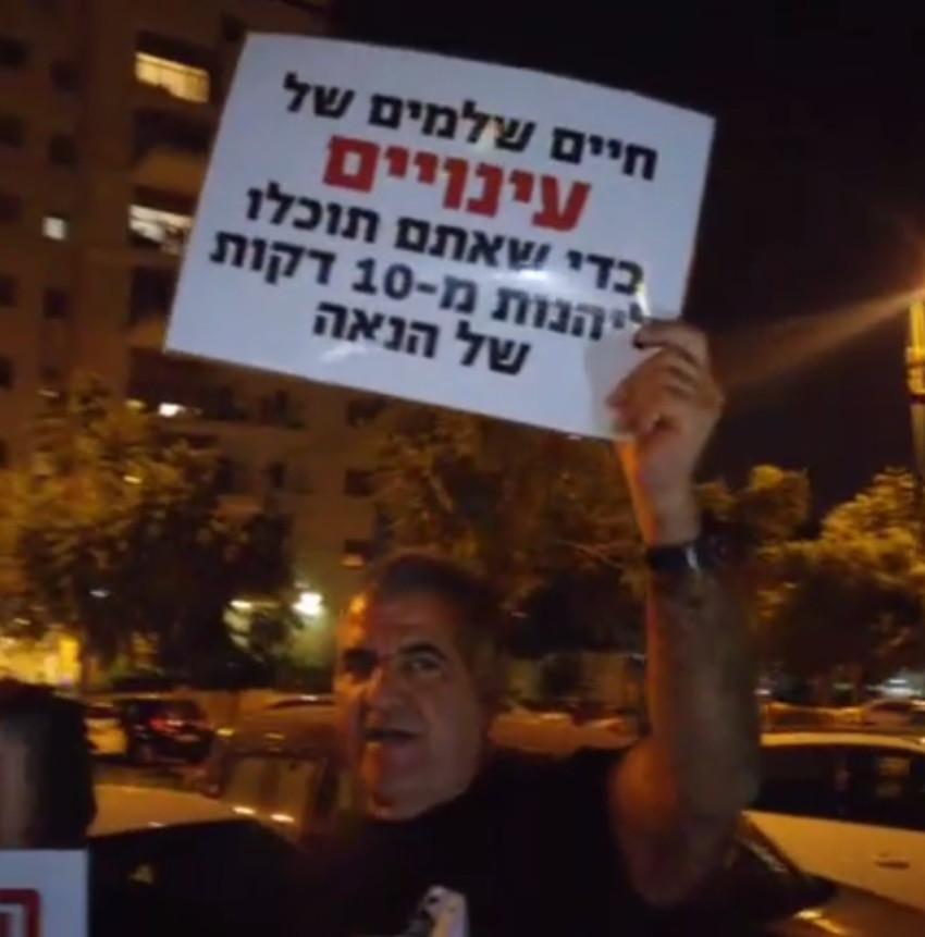 עדי עזרא מתרגש? הפגנה מול בית רפאלי-עזרא