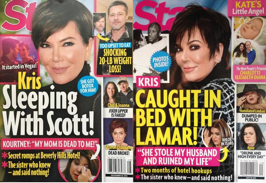 """מגזין """"STAR"""" עקבי בהחלט. (צילום: צילום מסך)"""