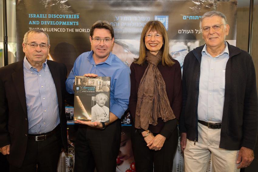 דן שכטמן, נילי כהן, אופיר אקוניס ואריה ורשל (צילום: איציק בירן)