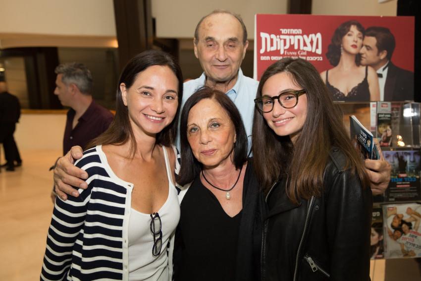 יעל, רותי, שרי ואברהם (לולו) אסף. צילום: איציק בירן