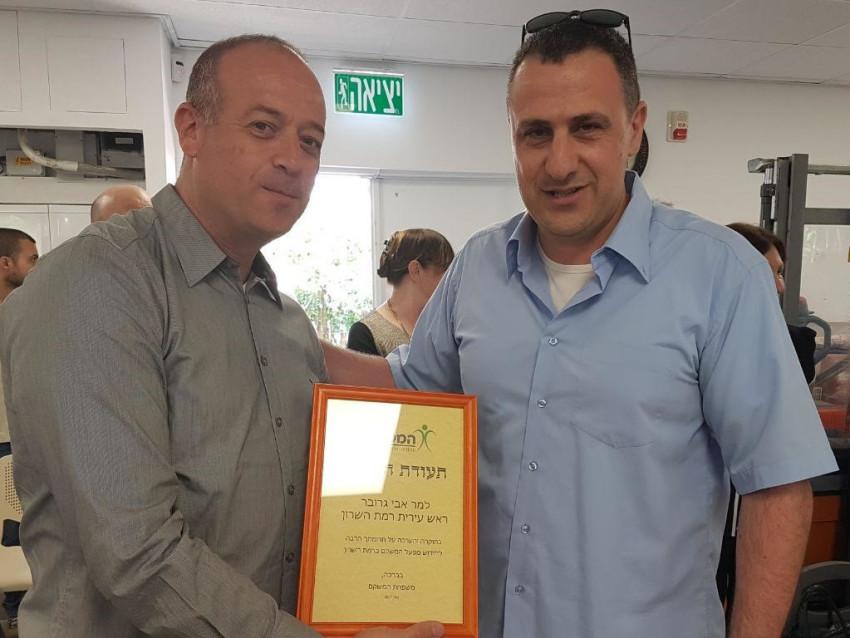ערן זיני ואבי גרובר