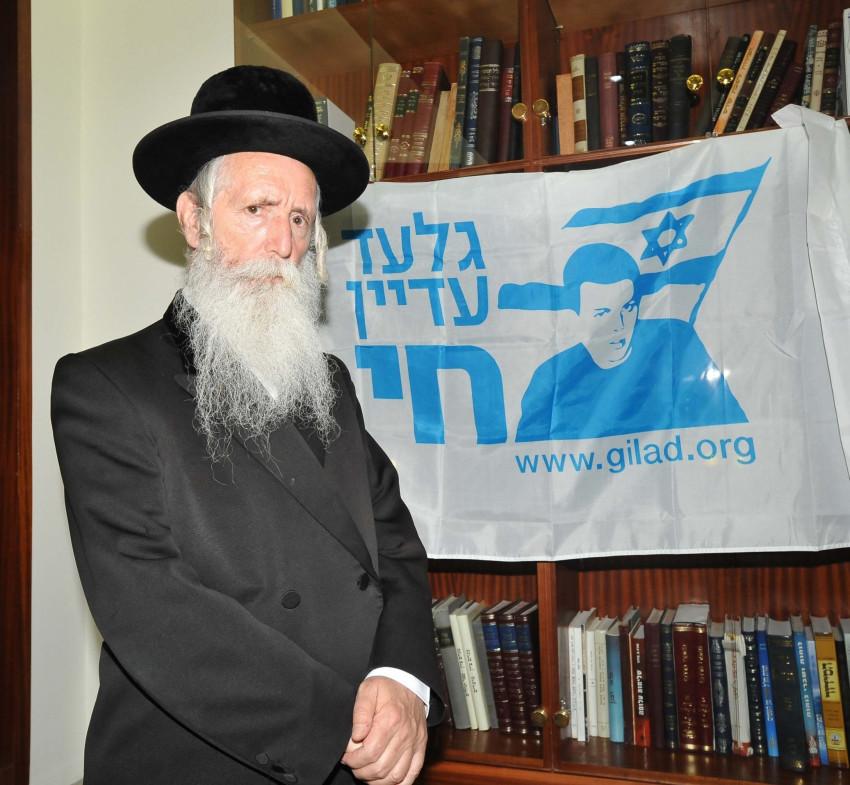 הרב יצחק דוד גרוסמן (צילום: יגאל לוי)