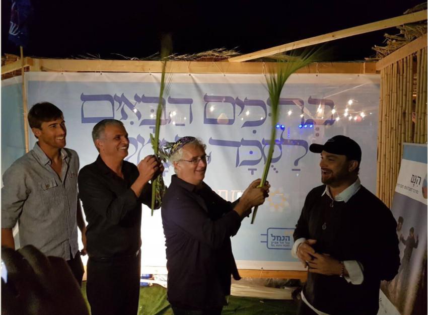 דוד ד'אור, אסטבן גוטפריד, משה כחלון ונמרוד משיח. (צילום: בית תפילה ישראלי)
