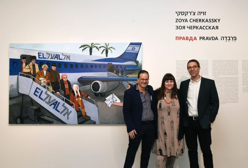 עידו ברונו, זויה צ'רקסקי ו-אמיתי מנדלסון (צילום: עופרית גרינברג מוזיאון ישראל, ירושלים)