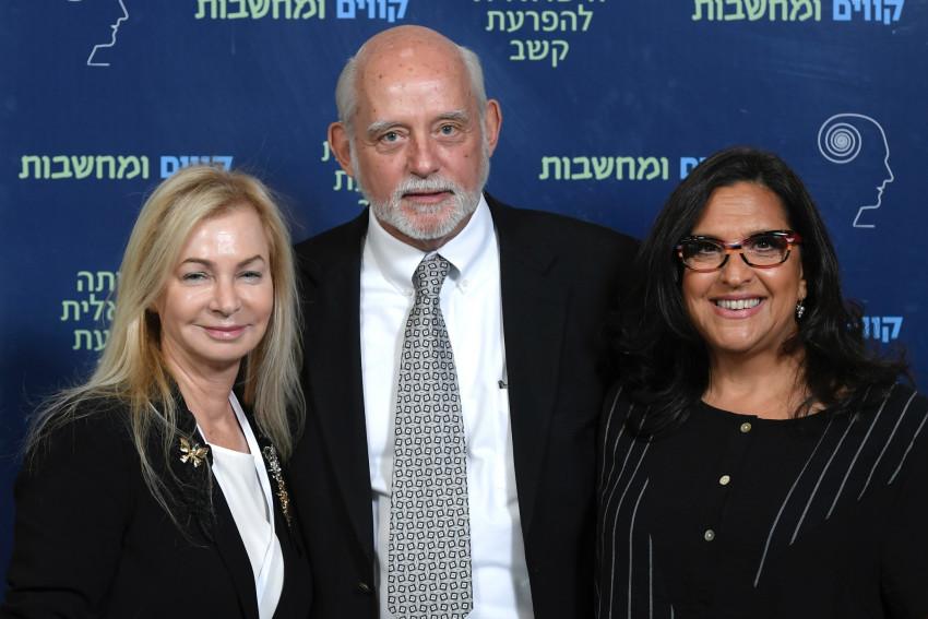 איריס שני, ראסל בארקלי ואריאלה ורטהיימר (צילום: ישראל ברדוגו)
