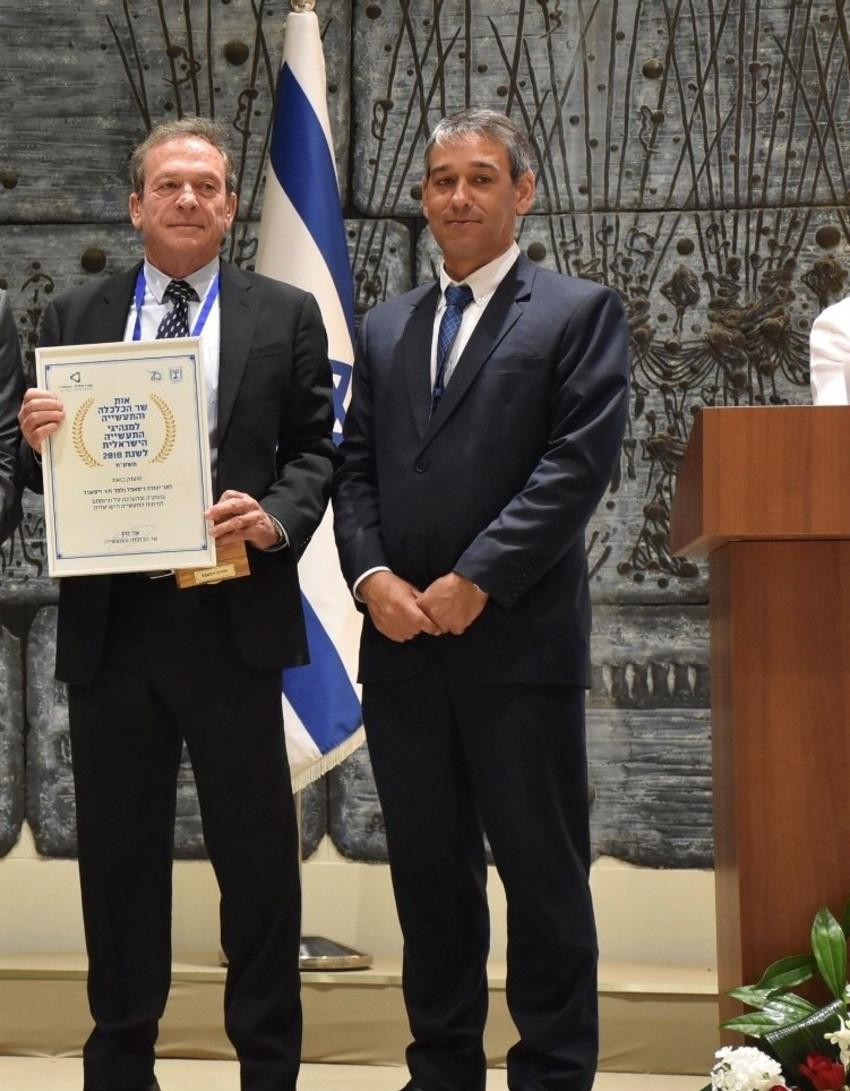 שי רינסקי ויהודה זיסאפל (צילום: משרד הכלכלה)