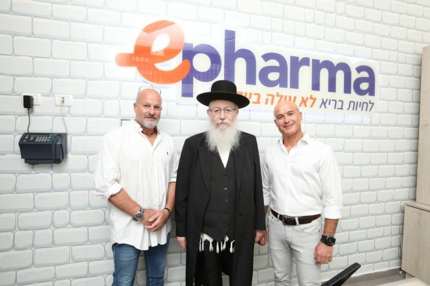 יובל לנדשפט, יעקב ליצמן וירון ברגר (צילום: עופר חן)