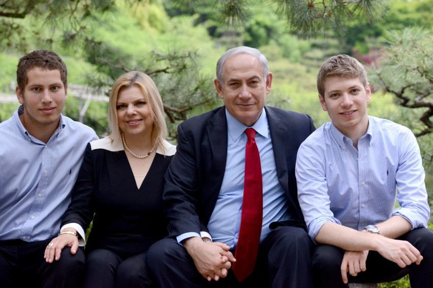 """כל המשפחה תחגוג (צילום: קובי גדעון, לע""""מ)"""