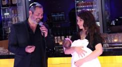רותם זיסמן כהן