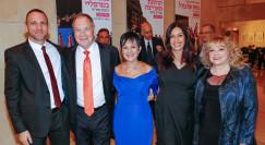 חנה מוניץ, מירי רגב, עליזה יפו, דני גילרמן וצח  גרניט