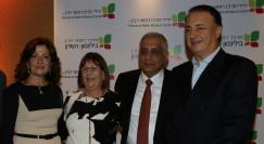 לב לבייב פיני ופנינית כהן ואולגה לבייב