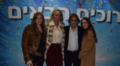 ליאור, מוקי, רונית ומאיה שנידמן