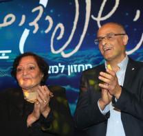 דוד מימון ואימו איבט