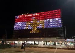 דגל מצרים מצג על בניין עיריית תל אביב