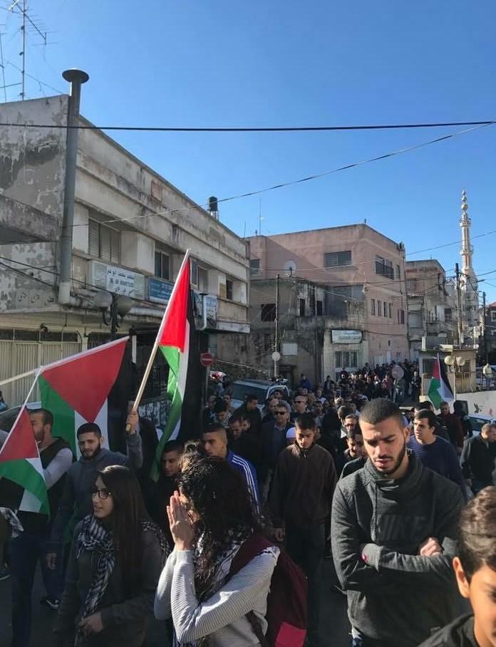 הפגנה באום אל פאחם. צילום: רשתות חברתיות