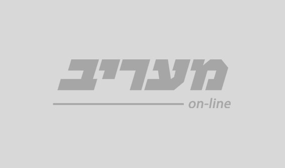 MAMO by Shiran Reuven. מחיר - 590 שקלים