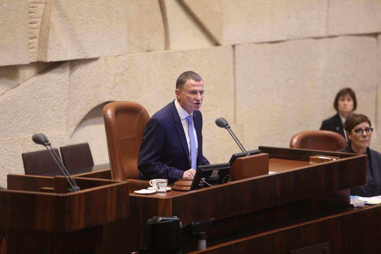 יולי אדלשטיין במליאת הכנסת(צילום - מרק ישראל סלם)