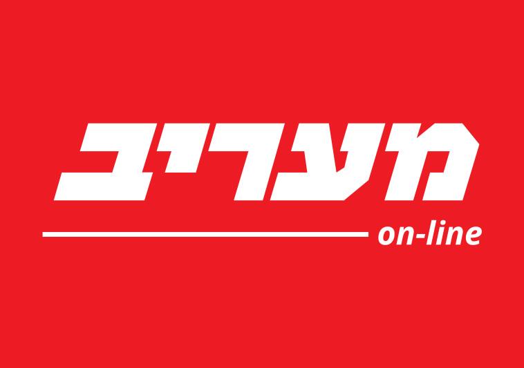 www.maariv.co.il