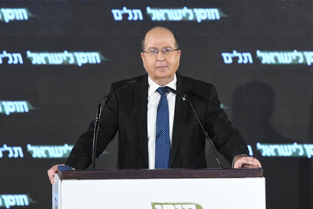משה יעלון בכנס חוסן לישראל(צילום - אבשלום ששוני)