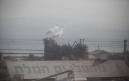 מפעלי ים המלח