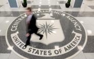 מטה CIA