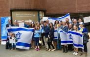 הפגנה נגד ה-BDS בכנס לימוד FSU בניו יורק