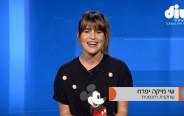 שי מיקה יפרח בראיון DIY מיוחד
