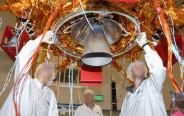 החללית הישראלית הראשונה שתנחת על הירח