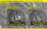 האתר האיראני שהותקף בסוריה