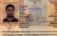 אחד הדרכונים הישראלים המזויפים שנשאו האיראנים