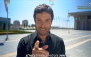 המירוץ למיליון, עונה 7
