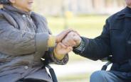 בני זוג, אילוסטרציה (למצולמים אין קשר לנאמר בכתבה)