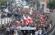 מחאה בלבנון