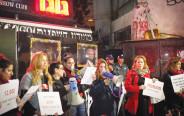 הפגנה נגד סחר בנשים