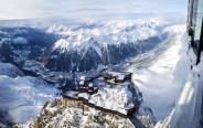 אתר הסקי שאמוני בצרפת
