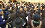 תפילה המונית בכותל לרפואת העם הסיני