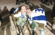 סיליה כהן וליאורה גרשקוביץ שעלו ארצה והתגייסו לצה״ל