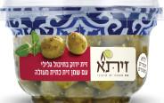 הזיתים החדשים של זיתא