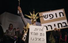 הפגנה בבלפור(הפגנה בבלפור)
