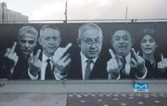 פוליטיקאים מניפים אצבע משולשת(פוליטיקאים מניפים אצבע משולשת)