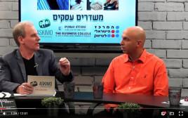 פאנל המומחים של עולם העסקים הקטנים והבינוניים בישראל - אסקימו TV