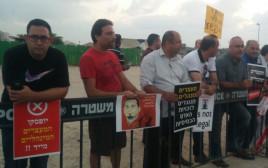 הפגנה למען בילאל כאיד