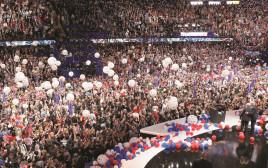 הועידה הרפובליקנית
