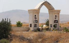 """מעבר הגבול ל""""אי השלום"""", בקעת הירדן"""