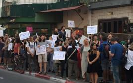 מחאה נגד תופעת הזנות בארץ