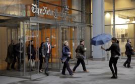 בניין הניו יורק טיימס