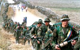 לוחמי ארגון המורדים הקולומביאני פארק