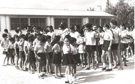 עולים לכיתה א', 1970 בלוד